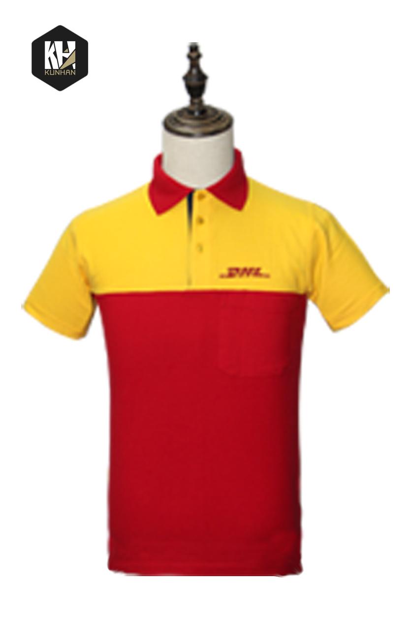 DHL制服翻领衫